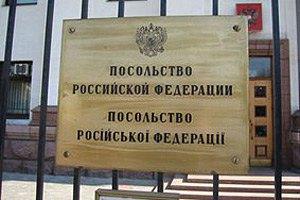 Двери генконсульства России в Чернигове облили черной краской