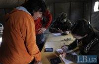 Минсоцполитики зарегистрировало 1,2 млн переселенцев из зоны АТО и Крыма