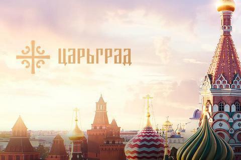 Телеканал російського олігарха Малофєєва заніс перших осіб України до топ-100 русофобів