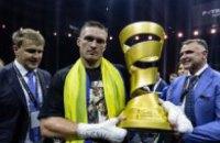 Усик став абсолютним чемпіоном у важкій вазі