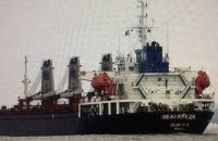 Суд повторно заарештував російське судно, яке незаконно видобувало пісок у Криму