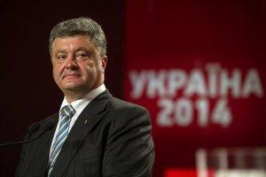 Порошенко хоче провести круглий стіл у Донецьку