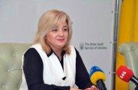 САП и НАБУ сообщили о подозрении в незаконном обогащении главе Аудиторской службы Гавриловой (обновлено)