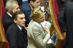 Тимошенко запропонувала Раді визнати Росію агресором