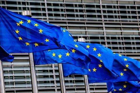 ЕС завершил переговоры о зоне свободной торговли с Южной Америкой