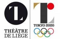 Япония поменяет логотип Олимпиады-2020 из-за найденного в нем плагиата
