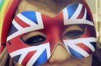 «Я хочу справжнього британця»: як викладачам долати стереотипи учнів