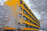 Днепропетровская ОГА через три года реконструирует около ста школ области, - Голик