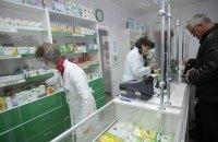 Українські ліки експортують у 81 країну, - дослідження