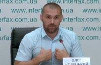Корецький зареєстрував у НАБУ заяву на Бабікова і Соколова