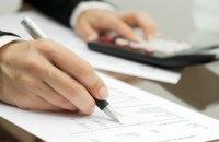 Податковий смерч та скручена реальність