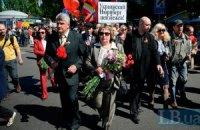 К парку Славы прошли сторонники Витренко с георгиевскими ленточками