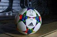 Аdidas презентовал мяч для финала ЛЧ