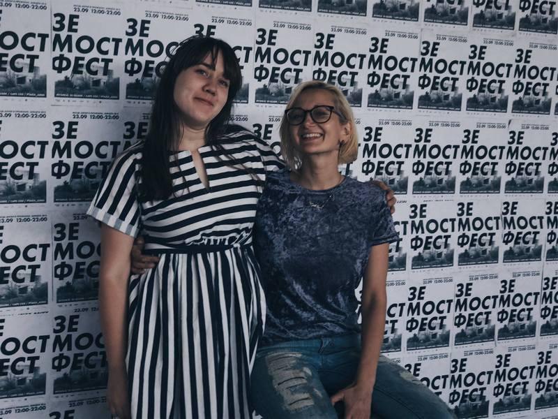 Анастасия Парафенюк и Вита Базан