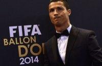 """Стало известно, почему Роналду не праздновал гол в ворота """"Барселоны"""""""