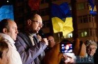 Яценюк заявил, что народ доволен властью