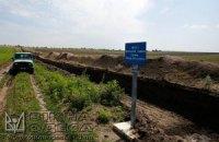 Украина роет 450-километровый ров на границе с Приднестровьем