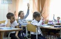 Рада разрешила Разумкову подписать новый закон о среднем образовании