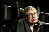 Стивен Хокинг спрогнозировал исчезновение человечества через тысячу лет