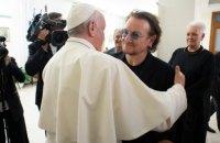 Боно встретился с Папой Римским