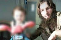 СБУ сообщила о задержании командира ИГИЛ Аль Бара Шишани