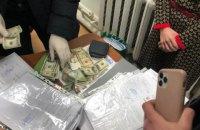 Во Львовской области чиновника задержали на взятке в помещении Центра предоставления админуслуг