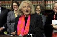 В США признали неконституционным разрешение вступать в брак только гетеросексуалам