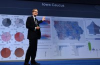 Впервые в Украине - Александр Никс из Cambridge Analytica на ІТ Арена