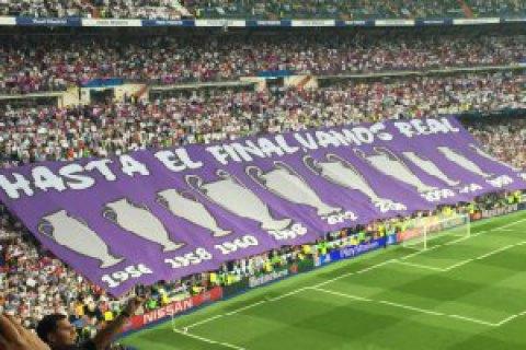 """""""Реал"""" готовий заплатити 280 млн євро за двох гравців """"Манчестер Сіті"""", - ЗМІ"""