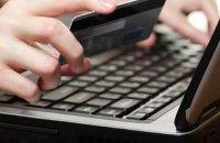 НБУ застерігає українців від розголошення реквізитів платіжних карток