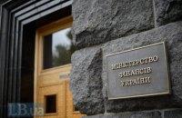 Минфин осуществил рекордное привлечение средств на аукционах ОВГЗ на финансирование госбюджета