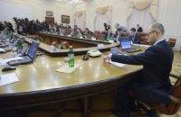 У засіданні Кабміну візьмуть участь єврокомісари