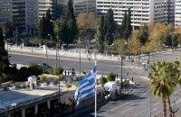 Евросоюз завершил программу финансовой помощи Греции