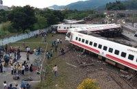 Число жертв аварії на залізниці на Тайвані збільшилося до 22 осіб