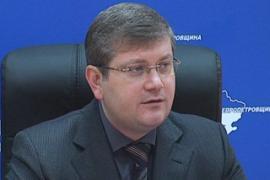 Чиновникам Днепропетровской ОГА запретили воровать
