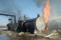 В Харьковской области возник пожар на нефтеперерабатывающей установке