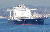 Іранські кораблі намагалися зупинити британський танкер