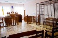 НААУ закликала зняти з розгляду законопроєкт про скасування адвокатської монополії