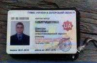 Колишній міліціонер отримав вісім років в'язниці за підготовку теракту на замовлення російських спецслужб