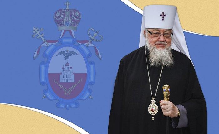 Глава Польской Православной Церкви Митрополит Варшавский и всея Польши Савва