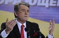 Ющенко: надеюсь, команда Януковича протрезвеет