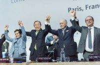 Паризька хартія з питань клімату набуде чинності 4 листопада