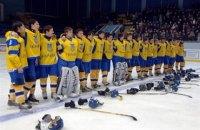 Два хоккеиста сборной Украины дисквалифицированы по подозрению в участии в договорном матче