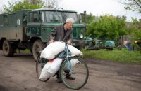 Польша перечислила ООН более $1 млн на помощь жителям оккупированного Донбасса