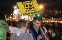 Швейцария отказывается от АЭС
