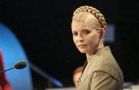 Тимошенко стала самой влиятельной женщиной Украины
