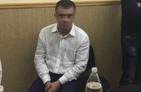 Начальник райотдела Госгеокадастра задержан на взятке в Киевской области