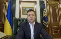 """Зеленский записал новое видео - о """"неделе стабильности"""""""