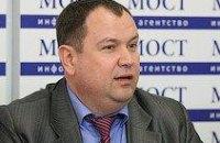 В Днепропетровске появится высококлассный бизнес-отель