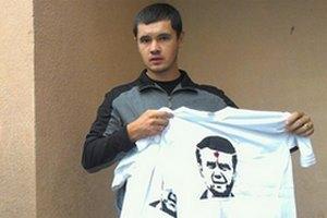Милиция завела дело на активиста из-за футболок с Януковичем